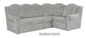 Мебель Сервіс кутовий диван Мадрид, Львів
