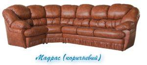 Мебель Снрвіс, кутовий диван Магнат