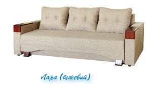 Мебель Сервіс диван МОНТАНА в салоні магазині МЕБЛІ ДЛЯ ВАС