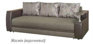 Мебель Сервіс Персей в магазині-салоні Меблі для Вас ЛЬвів