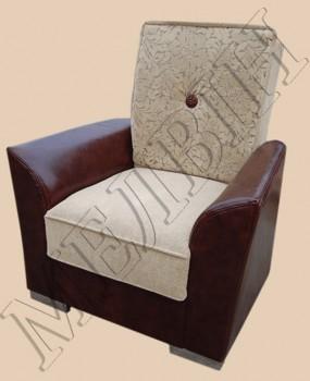 Фортуна (крісло)