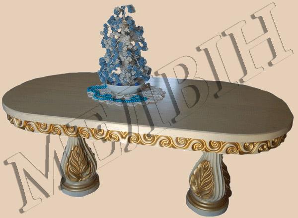 Журнальний стіл Сальвія
