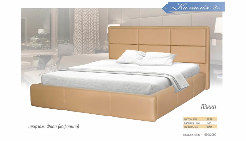 Ліжко Камалія-2