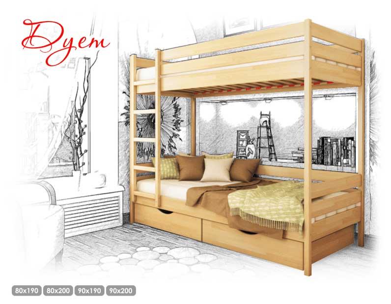 Двох'ярусне ліжко Дует (Естелла)