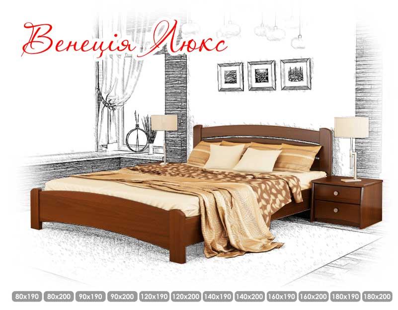 Спальня Венеція Люкс (Естелла)