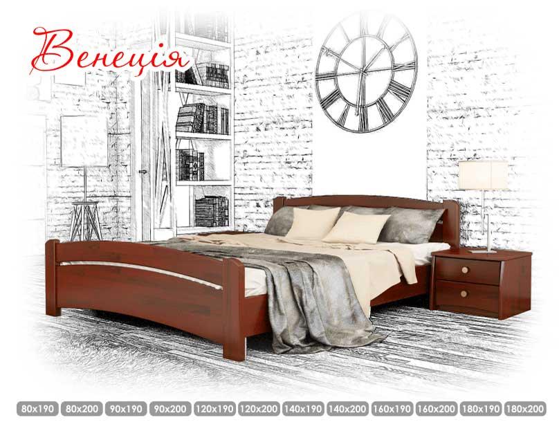Спальня Венеція (Естелла)