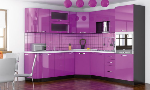 Кухня Гамма