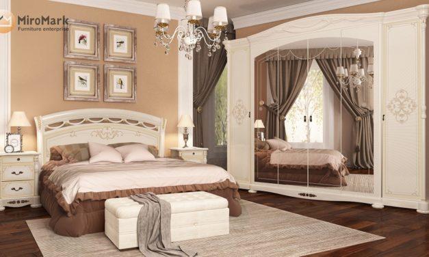 Класична спальня Rosella (Радіка Беж)