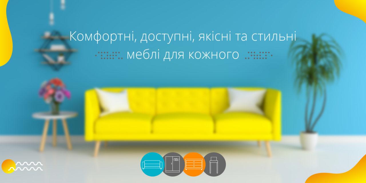 PDF каталоги від наших виробників-партнерів